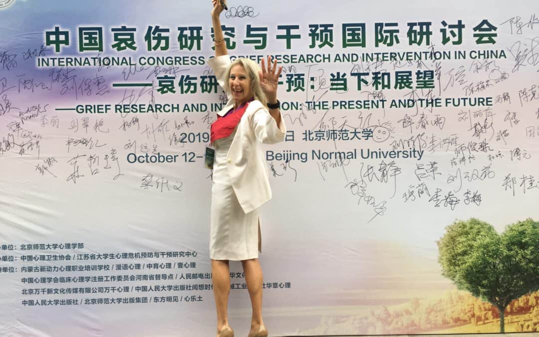 Dr Joffe Ellis Presents REBT in China